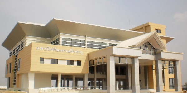 อาคารฝึกทักษะความเชี่ยวชาญ สถาบันการสอบสวนคดีพิเศษ กรมสอบสวนคดีพิเศษ (DSI) เขตหนองจอก กรุงเทพมหานคร บริษัทเก็บขยะติดเชื้อ